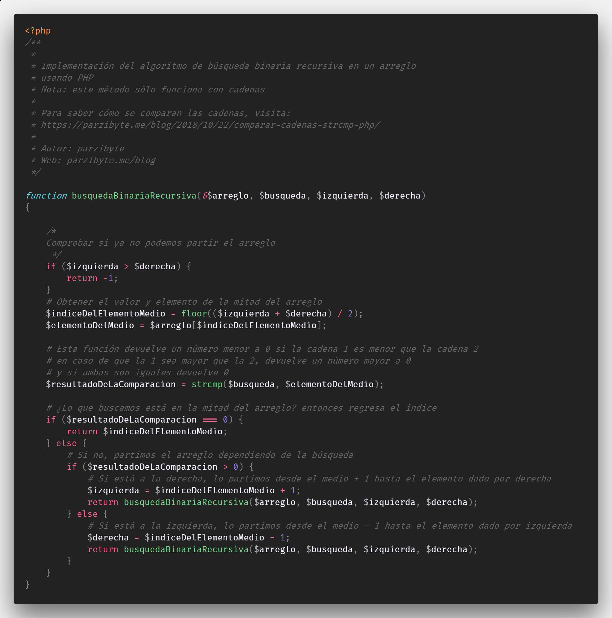 Búsqueda binaria en arreglo de PHP