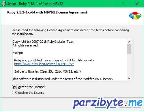 Instalación de Ruby 1 - Aceptar licencia