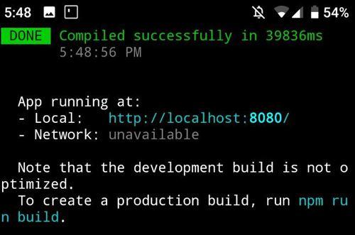 Compilando app de JavaScript en Termux con npm run serve